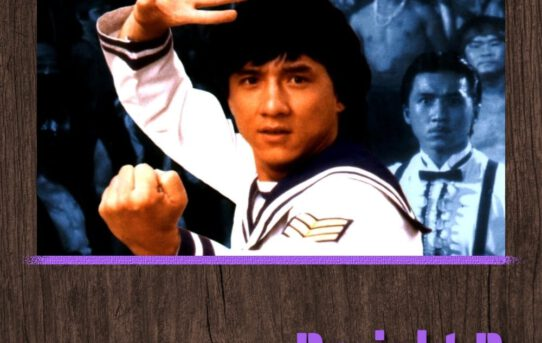 Project B - Jackie Chans gnadenloser Kampf